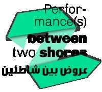 Logo_2SHORES
